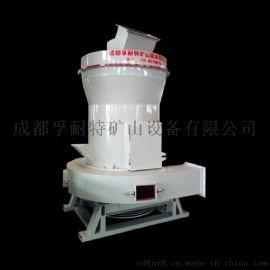3R雷蒙磨粉机供应商