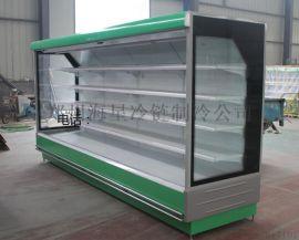 河南郑州水果超市放酸奶冷藏保鲜柜 生鲜熟食展示柜