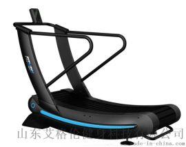 艾格倫商用健身器材自發電跑步機