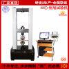 河北专业生产HDW-100型车轮静压强度试验机
