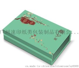月饼包装盒定做 中秋月饼彩色包装定制 彩盒订做