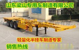 40英尺12.45米轻量化集装箱运输半挂车生产厂家