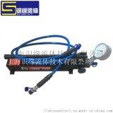 高压手动油泵 微型高压泵 便携式液压油泵