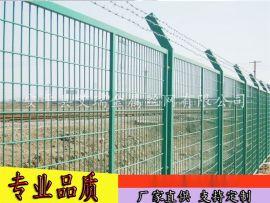 公路护栏网报价 铁路隔离网规格 道路围网使用年限