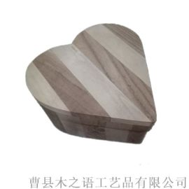 厂家直销木质心形镂空首饰礼品盒收纳盒定制木盒