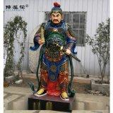 太上老君道教神像 太白金星 托塔天王李靖 三清神像