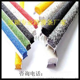 金刚砂防滑条工程装饰止滑材料