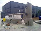 废气净化塔,废气回收塔