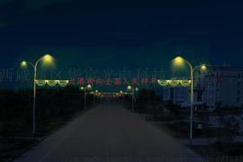 LED中国结过街灯