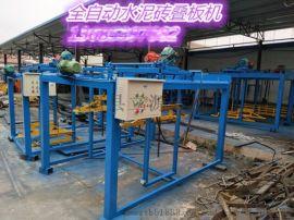 全自动空心砖叠板机厂家生产