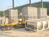 西安点供工厂用LNG杜瓦罐瓶装天然气