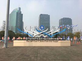 第29届华交会暨跨境电商博览会