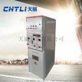 HXGN15-12 HXGN17-12 高压电容柜