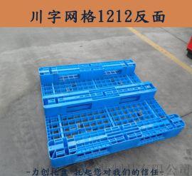 北京塑料托盘叉车托盘地拍子垫仓板卡板