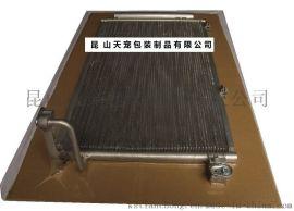 汽车水箱贴体包装膜、散热器专用包装膜