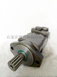 容积效率高功率**MS160 OMS160摆线液压油马达 铲车配件