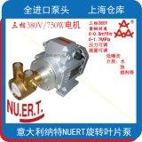 PRG8AS黃銅系列高壓增壓泵  750W三相