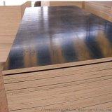 防火阻燃板材  工程装修饰面板 木工板建筑模板