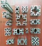 工业流水线用铝型材供应商各种型号