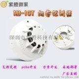 NB-Iot无线感烟探测器 nbiot烟雾报警器