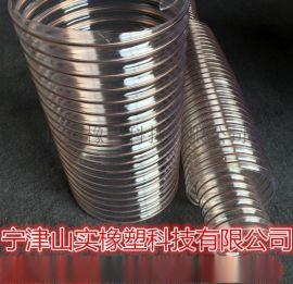 半透明带硬质螺旋塑筋管聚氨酯PU钢丝伸缩吸尘软管