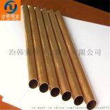 现货BFe10-1-1铁白铜管 热轧带