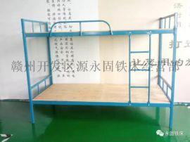始兴县永固铁床A001铁床 双层铁床