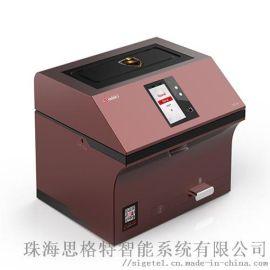 农村印章管理-思格特智能盖章机指纹验证印章管理系统