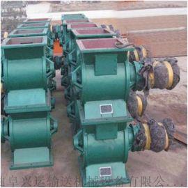 链条传动星型卸料器环保 灰斗卸料装置