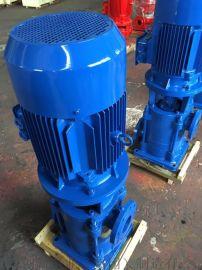 供应LG厂家多级泵高层增压泵给水泵