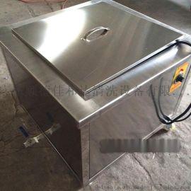 槽式超声波清洗机,自动超声波清洗机
