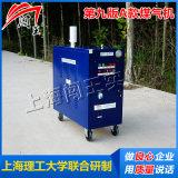 河南生產蒸汽洗車機保修一年終身維護
