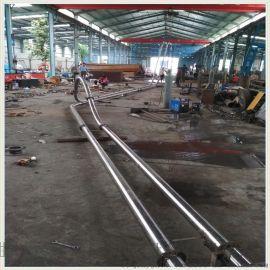 螺旋链板输送机电动升降 码头装卸车用皮带输送机