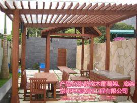 供应江苏常州苏州无锡防腐木葡萄架庭院爬藤架户外