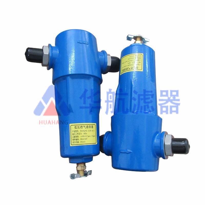 YN30QNE-21260-AJ-1天然氣濾清器