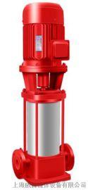 GDL系列立式多级消防泵组