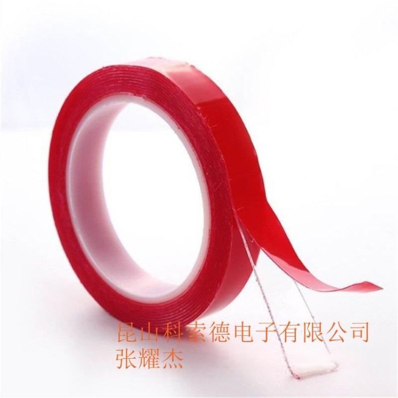 苏州强粘3MVHB泡棉胶、 亚克力双面胶 、