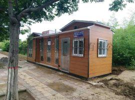内蒙古生态环保移动厕所代理商-泡沫型公厕-乾通环保