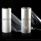 塑料包装膜POF热收缩膜塑料膜 东莞塑料膜