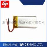 智能手表锂电池3.7v 742658 1350mah聚合物充电锂电池计步器