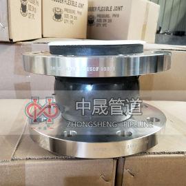 河南中晟品牌KXT型衬四氟PTFE柔性橡胶软接头