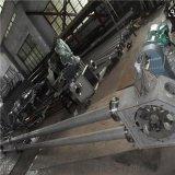 密封式石灰粉管鏈式提升機廠家 粉煤灰提升機