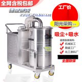 吸铁屑大功率不锈钢工业吸尘器, 工业用除尘器