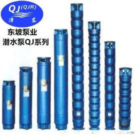 井用热水潜水泵 天津热水泵报价