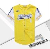 厂家供应吸湿排汗短袖棒球服棒球衫加工订制