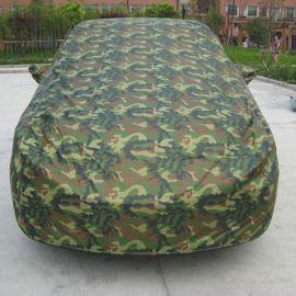 涤塔夫190T迷彩色防水防晒双面汽车车衣汽车罩