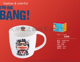 天津陶瓷会议杯定制广告杯马克杯大肚杯、