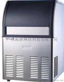邹城制冰机|爱雪全自动制冰机