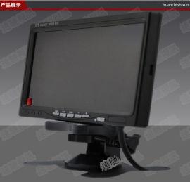 7寸嵌入式车载显示器 高清录像拍照SD卡存储一体机 可定制 特惠
