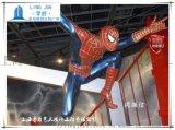 卡通玻璃钢动漫蜘蛛侠雕塑